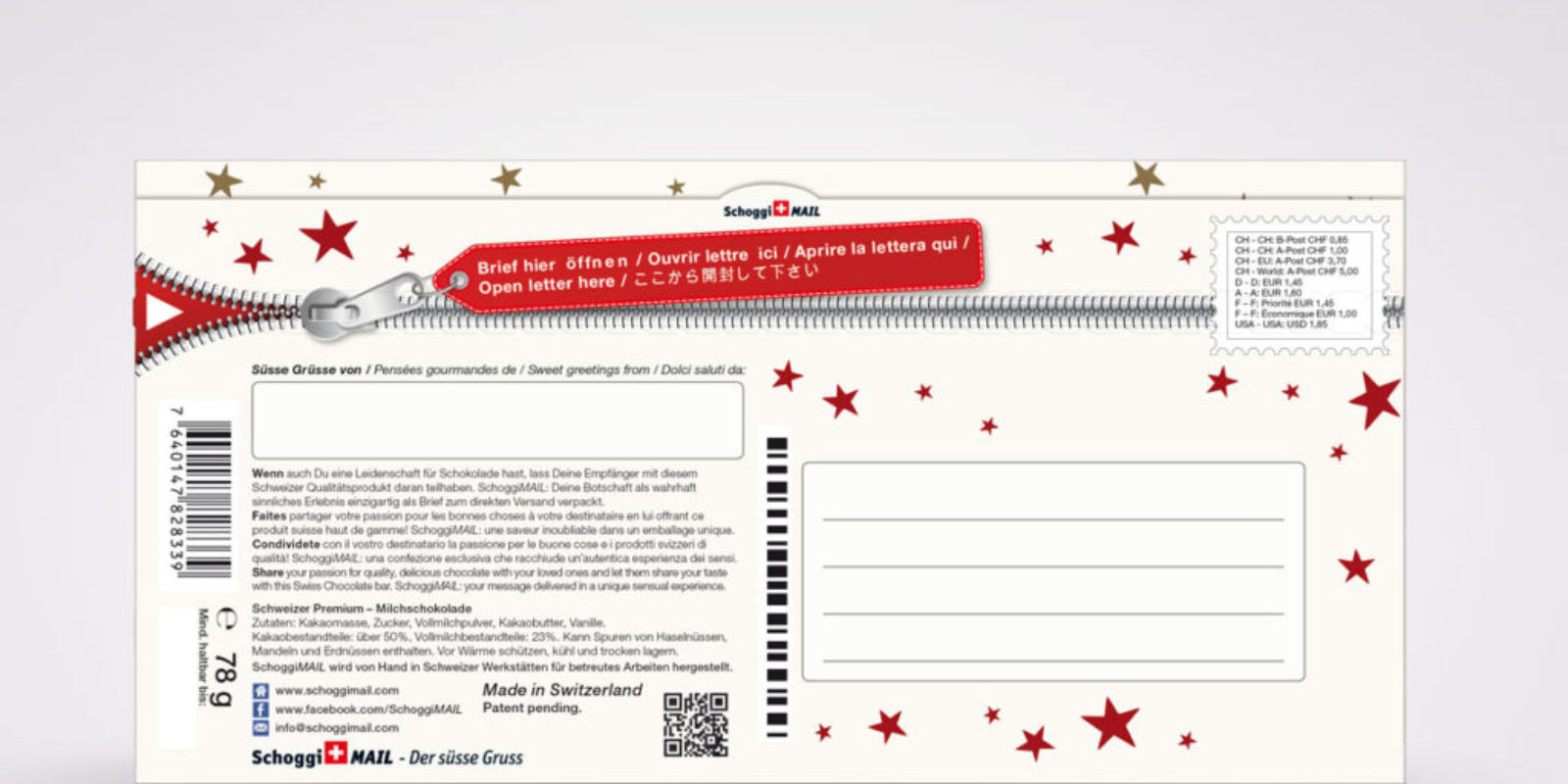 1137833-Weihnachtskugel-rot_back